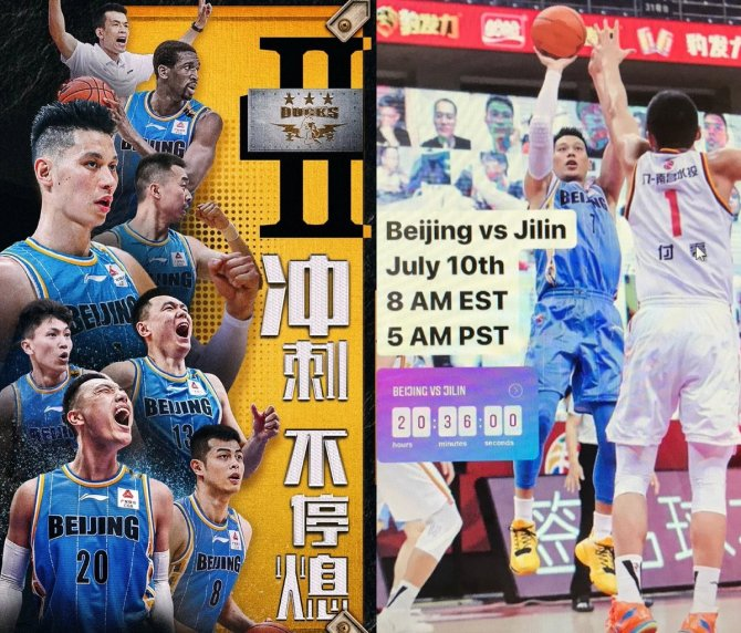 RT @kwawa_hsuk302 Tomorrow Game Day @JLin7 🏀  🗓7/10 𝙂𝟑𝟗 #BeijingDucks vs Jilin  ⏰8:00am EST, 5:00am PST 1⃣️Youku⏩ https://t.co/8O4qxQ37IK 2⃣️Tencent ⏩ https://t.co/vJt4U4HXVd 3⃣️Youtube will update Box score:  https://t.co/kO5Lu6jUsd