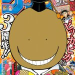 Shonen Jump Covers On Twitter 2015 No 34 Cover Assassination Classroom By Yusei Matsui