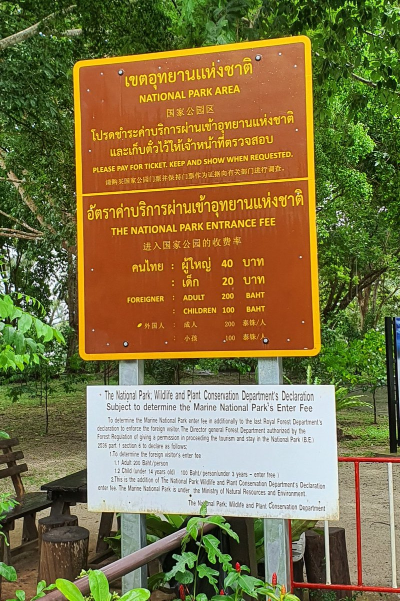 ❗️WARNING: This tourist attraction has a #2pricethailand policy. More information: https://t.co/0yD7Tnl4yf #Thailand 👇