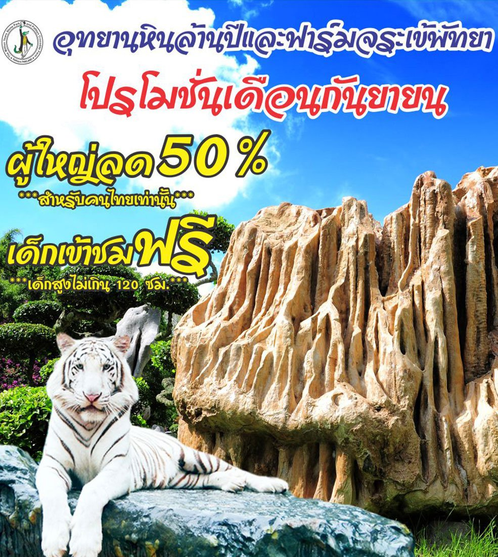 ❗️WARNING: This tourist attraction has a #2pricethailand policy. More information: https://t.co/0yD7Tn3tGH #Thailand 👇