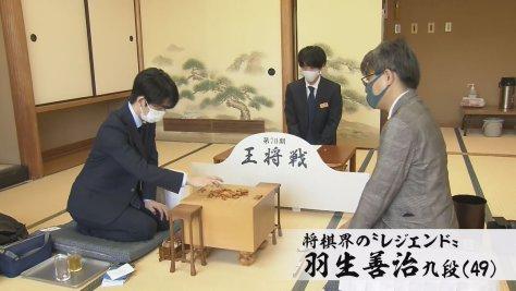 羽生九段との対戦は9時間以上に(9月22日 提供:テレビ朝日)
