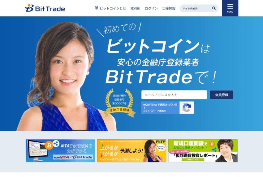 test ツイッターメディア - コインコミュニティ に新しい記事を投稿しました。  (仮想通貨取引所ビットトレード(Bit Trade)の紹介) #ビットコイン #仮想通貨 #暗号通貨 #国内取引所   https://t.co/YBTFXptnqV https://t.co/JHOUDywgZ9