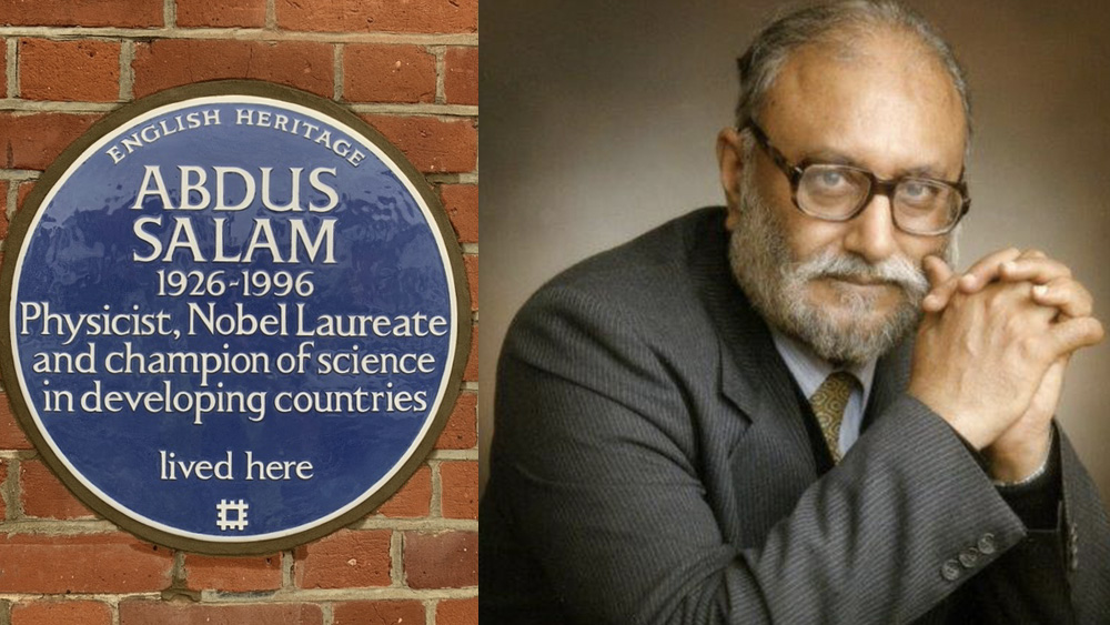 In a heartbeat, I would make a pilgrimage if in the area.  Abdus Salam was a beacon from a very vulnerable marginalized community of Ahmadis. I hope to make him more famous still for his less recognized work with Indian American physicist Jogesh Pati as a part of Geometric Unity.