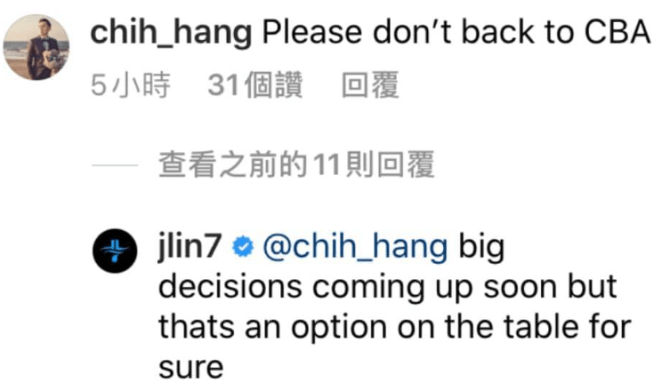 """Sounds like @JLin7 will make #BigDecisions soon on multiple options, not ruling out CBA as one.   Hope God opens the door for a great NBA fit soon. NBA rating can use some #Linsanity in 2021🙏  jlin7: """"#BigDecisions coming up soon but thats an option on the table for sure"""""""