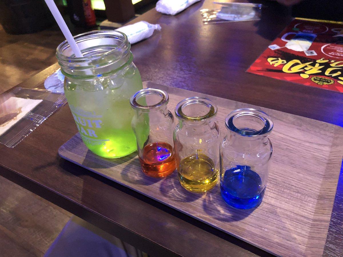 test ツイッターメディア - モンハン酒場でお食事✨ https://t.co/m96JsXu86U