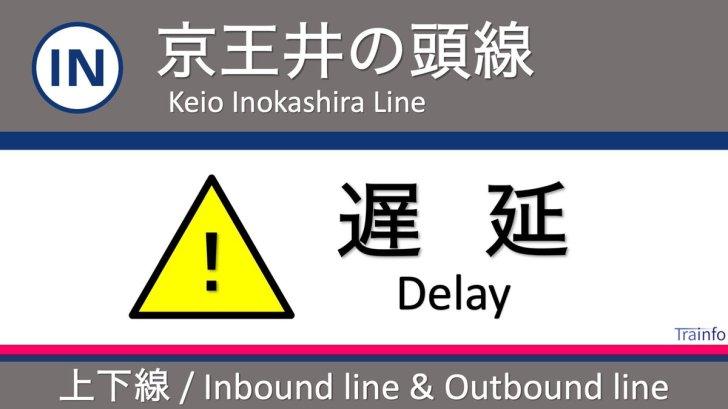 test ツイッターメディア - 【京王井の頭線 上下線 遅延情報】 井の頭線は、浜田山駅付近での踏切内安全確認などの影響で、渋谷〜吉祥寺の上下線の一部列車に10分以上の遅れがでています。 https://t.co/hbGfwG6JZi