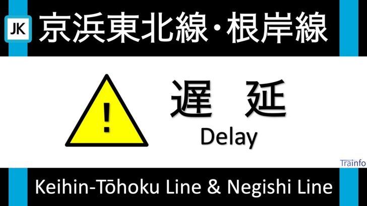 test ツイッターメディア - 【京浜東北線・根岸線 上下線 遅延情報】 京浜東北線と根岸線は、8:14頃、浦和駅での急病人対応(列車非常停止ボタン扱いあり)の影響で、赤羽以北の大宮方面行の一部列車と大船方面行の一部列車に5分以上の遅れがでています。 https://t.co/YiLLqvjzoq