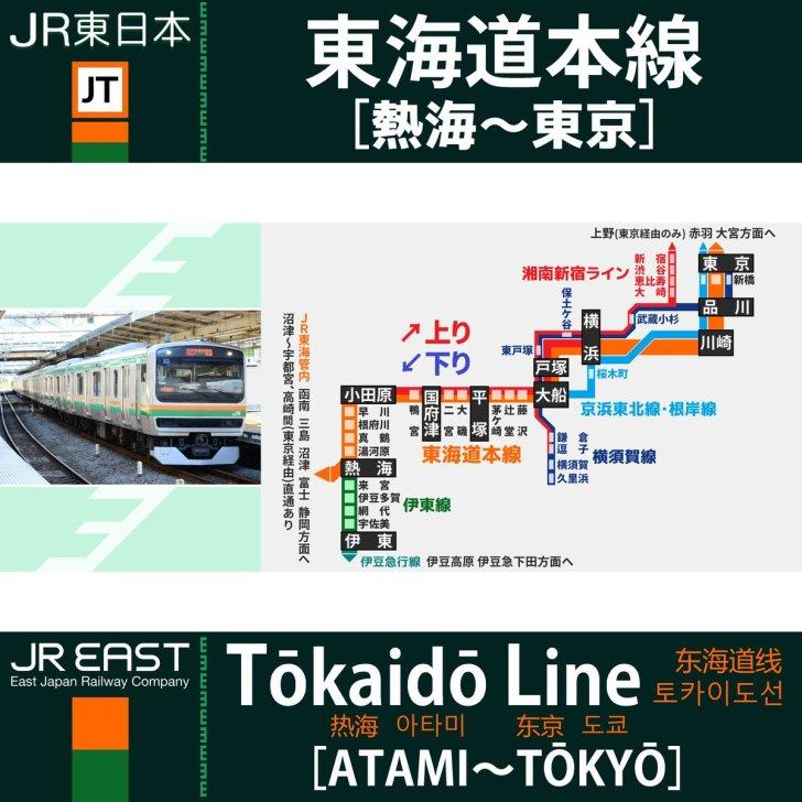 test ツイッターメディア - ◆東海道本線(熱海~東京) ⚠️遅延《13:09現在》 戸塚~横浜駅間で線路内人立ち入りのため、一部列車が遅れています https://t.co/Q1ixl167gr