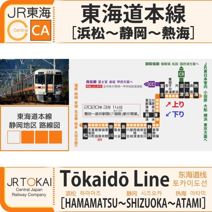test ツイッターメディア - ◆東海道本線(浜松~熱海) ⚠️遅延・運休あり《11:16現在》 金谷駅でドア緊急点検のため、浜松~興津駅間の一部列車が遅れています。金谷~興津駅間では一部列車が運休しています https://t.co/XU0IoDj2UR