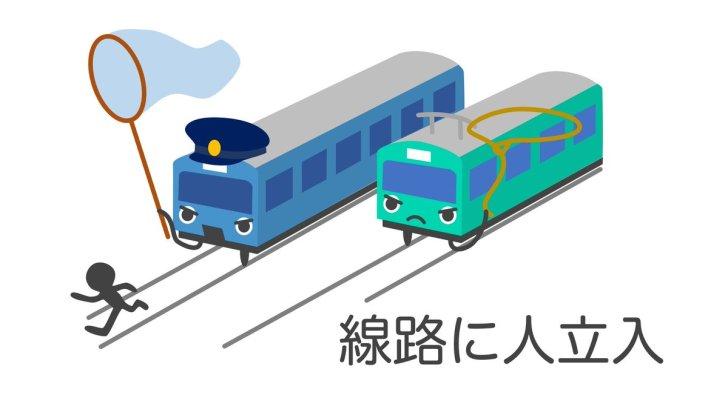 test ツイッターメディア - 【東海道線】東海道線は、横浜~戸塚駅間での線路に人立入の影響で、上り線の一部列車に遅れがでててぴえん🥺 https://t.co/ITBjTUxp6v