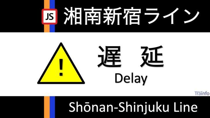 test ツイッターメディア - 【湘南新宿ライン 上下線 遅延情報】 湘南新宿ラインは、高崎線内での線路内人立入・池袋駅での列車非常停止ボタン扱いの影響で、宇都宮線と高崎線に直通する北行の一部列車と東海道線と横須賀線に直通する南行の一部列車に最大15分程度の遅れがでています。 https://t.co/jHqTrggoBq