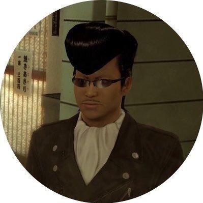 Yakuza Without Context Yakuzanocontext Twitter