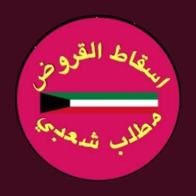يساعد المحتاجين رقم جوال فاعلة خير اماراتية 2020