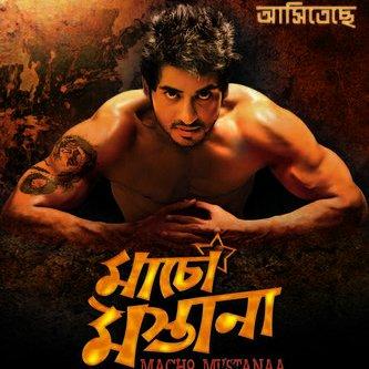 Macho Mastana 2020 Bengali Movie 720p HDRip 700MB Download