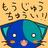 The profile image of Meguru100