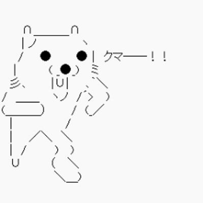 相互@ 2ちゃんまとめ くまー (@2_chan_matomee) | Twitter