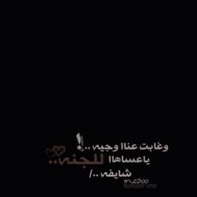 دعاء للأموات At Doaam1 Twitter