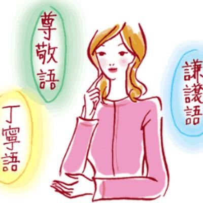 「正しい日本語」の画像検索結果