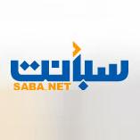 وكالة الأنباء اليمنية (سبأ) تستنكر اقتحام مبناها في عدن