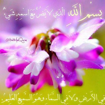 Maha M On Twitter حسبي الله ونعم الوكيل كلمات كفيلة بان تريح