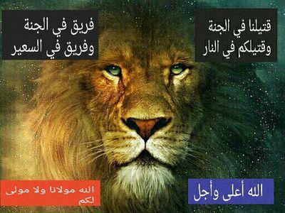 أسد الله حمزة Hmzaasdallah11 Twitter