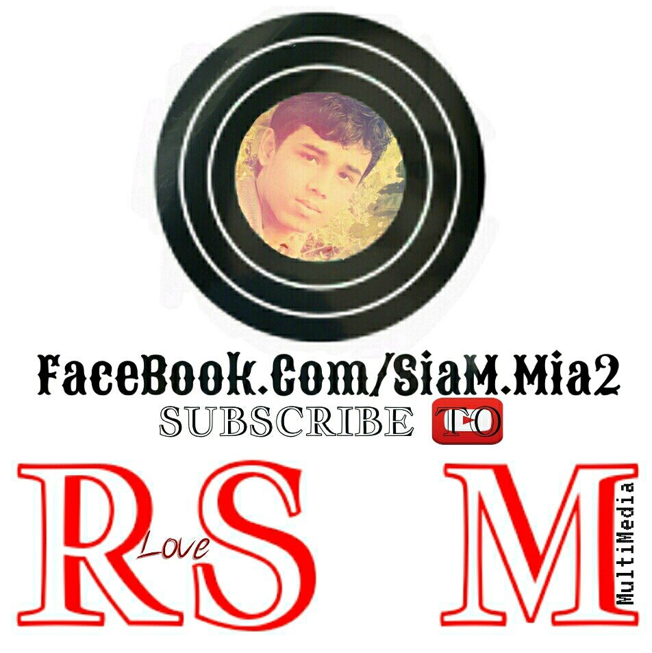 Rs Love Multimedia On Twitter Song Name Nilima Singers