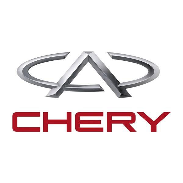 Chery Argentina