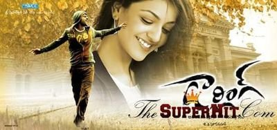 hindi dubbed movies of prabhas - sabse badhkar hum 2 poster