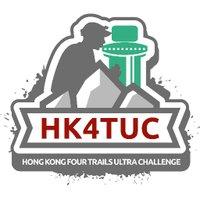 HK Four Trails Ultra (@HK4TUC )