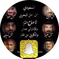 قروب شعر (@Group_she3er )