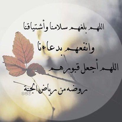 اللهم ارحم ابوي On Twitter في مثل هذا اليوم حمل ابي على