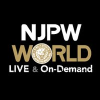 Image result for njpwworld