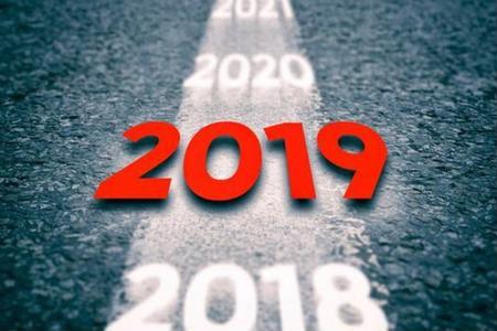 Top IT Trends of 2019 image