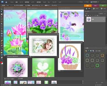 printscreen (2)