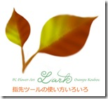 yusaki2