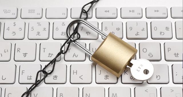 フリーソフトウェア:セキュリティ