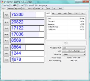 CPUをPentiumからCore i5-540Mに交換しました。