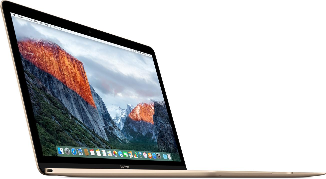 OS X El Capitanの新機能:Split View
