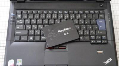 激安SSD「KingDain 刺客」とは?!