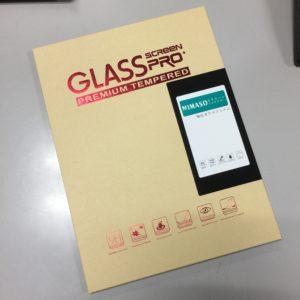 Nimaso iPad Pro 10.5 専用 フィルム ガラスフィルム 【 ブルーライトを92%カット 】