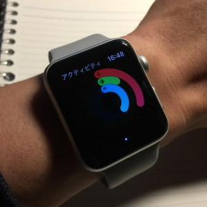 Apple Watch で健康管理