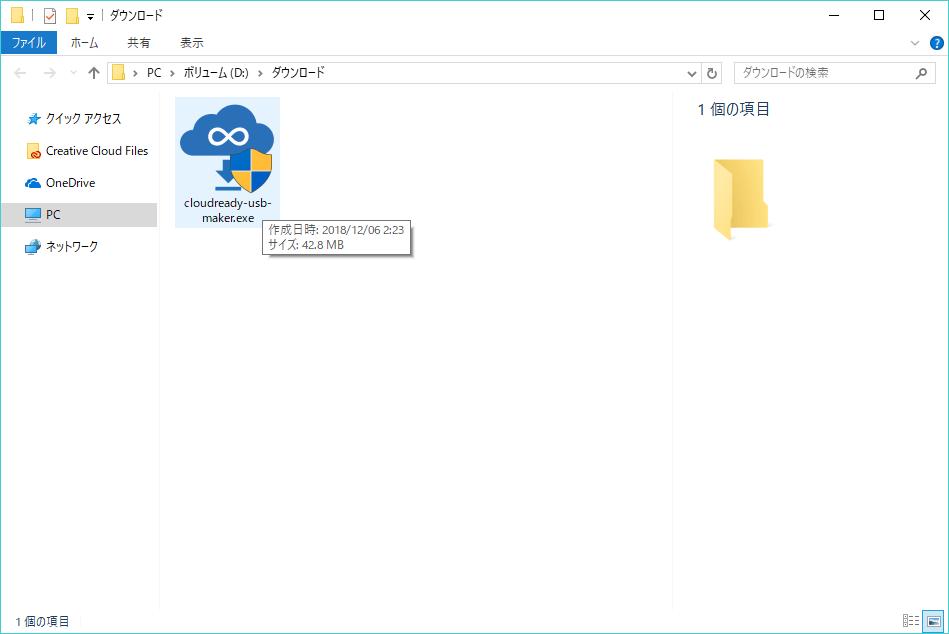 Google Chrome OS のオープンソース版 Chromium OS
