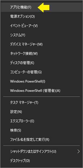 WSL(Windows Subsystem for Linux)を使ってみよう。