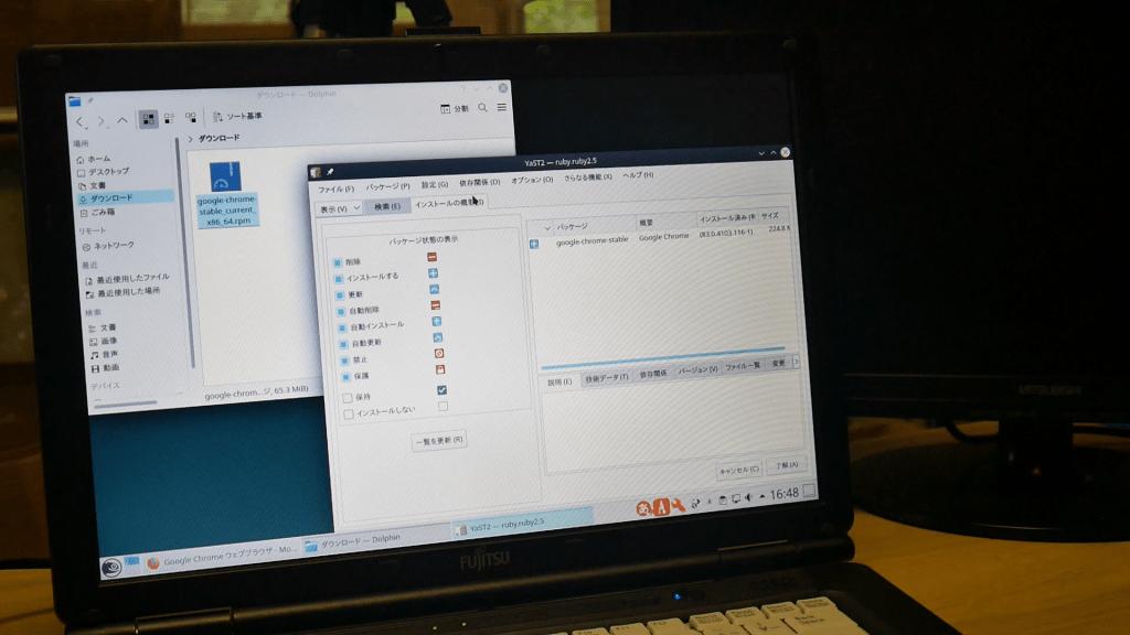openSUSE Leap 15.2: 実は初心者向け!?ヨーロッパで人気の高い高品質 Linux ディストリビューション。