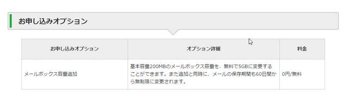 mineo000013.BMP