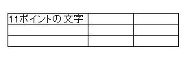 セル幅の自動調整後の印刷プレビュー画面.JPG