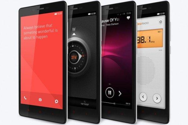 Xiaomi Red
