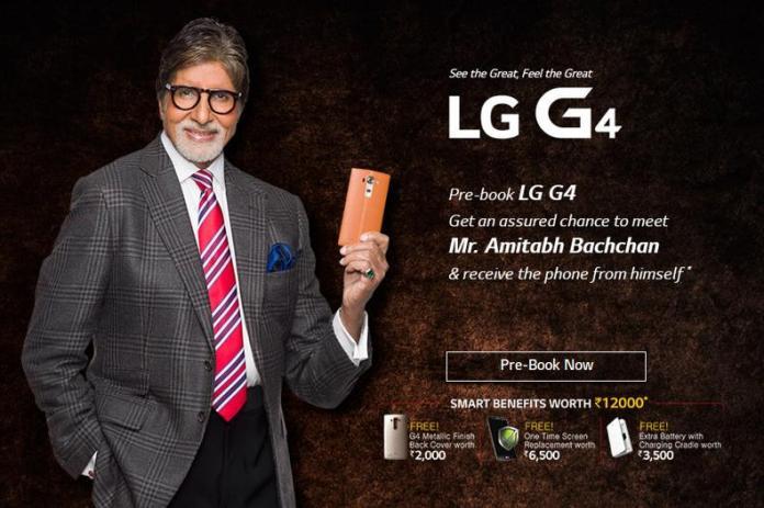 LG Amitabh
