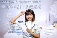 galaxy-note-9-white-s-pen