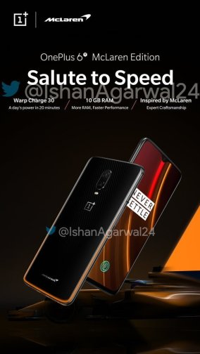 OnePlus-6T-McLaren-Edition-Speed-Orange-2